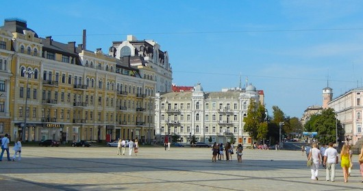 ukraine travel tips