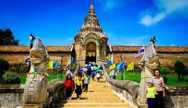 The Saturday City: Chiang Mai